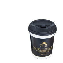 comgesi printed paper coffee cup