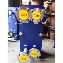 Échangeur de chaleur à plaques M10 en acier inoxydable AISI 316L pour lait