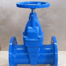 Magnetic locking gate valve