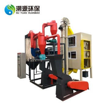 Small Scrap Print Circuit Board Recycling Equipment