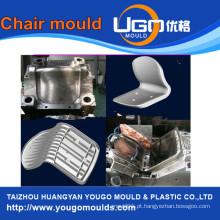 Fabricante de moldes de plástico de casca de telefone de alta cor de alta precisão fabricante