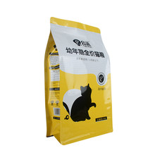 Eco Side Gusset Bag with Zipper Ziplock for Pet Snack Pet Food Coffee Packaging with Logo Printed Biodegradable Bag