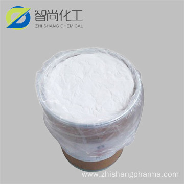 Cosmetic Raw Materials N-Hydroxyoctanamide CAS 7377-03-9