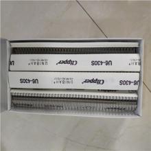 Stainless Steel Clipper Belt Fasteners