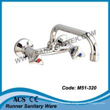 Wall Mounted Sink Faucet Mixer (M51-320)