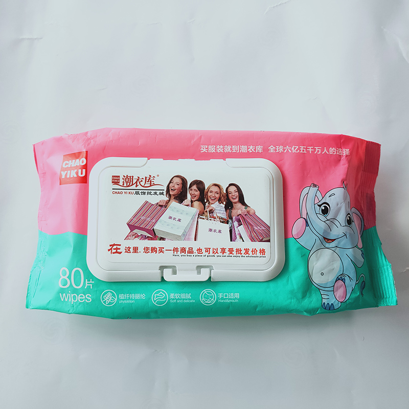 7th Generation Baby Wipes
