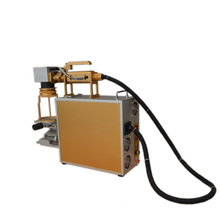 Fiber handheld laser marking machine 20W 30W 50W
