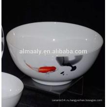 Горячий керамический шар супа сбываний