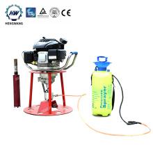 HW-B30 Small gasoline rock core drilling machine
