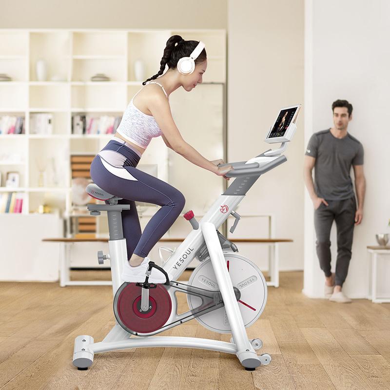 Yesoul Spinning Bike S3
