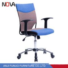 Nova Black Mesh Home Executive Adjustable Office Staff Chair For Sale