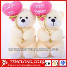 Популярные мягкие игрушки с плюшевым медвежонком