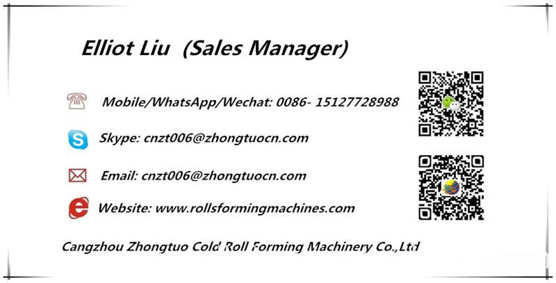 name card keel roll forming machine