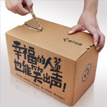 zipper type carton boxes