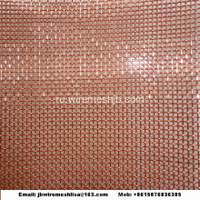Phosphor+Bronze%2FRed+Copper%2FBrass+Wire+Mesh