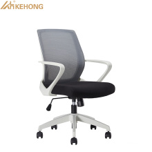 Home Work Mid Back Ergonomic Mesh Comfy Chair With Armrest Swivel And Chairs For Competitive Price Buy Office Chair