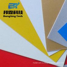Цвет декоративный Алюминиевый лист с покрытием по низким ценам