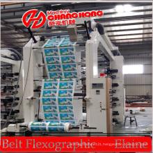 Express Bags Printing Machine/DHL/UPS/Fexde Bags Printing Machine