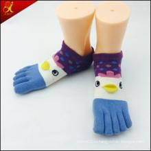 Носки ног мультфильм с логотипа