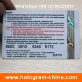 Custom Hot Stamped Paper Holographic Label