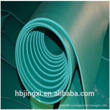 SBR резиновый лист Китай завод специально резина