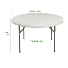 1.52m High Quanltiy Plastic Folding Half Round Table, Banquet Table, Dining Table