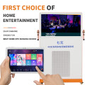 4K Touchable Network Home TV Karaoke-Gesangsmaschine