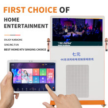 4K Touchable Network Home TV Mesin Bernyanyi Karaoke