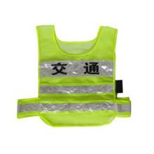Gilet réfléchissant de sécurité Fashion police
