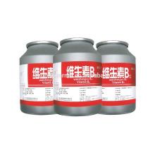 GMP EP8.0 Cyanocobalamin (VB12) Pulver