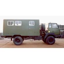 HOWO Mobile Garage Truck 4X4 (QDZ5190YX)