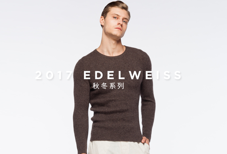 Men's crew neck pure cashmere sweater -6
