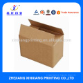 Customize Size/design Corrugated Cardboard Boxes Packing Cosmetics Size,Paper Packaging Carton Box,Customized Design
