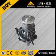 Komatsu запчасти PC50UU-2 водяной насос YM129900-42001 в наличии