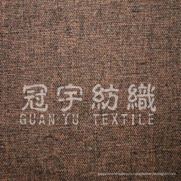 Двойной цвет имитирует льняную ткань оксфордского дивана