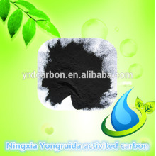 Water decolorization agent wood based activated carbon powder