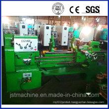 Precise Gap Lathe Machine (C6246Bx1500)