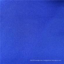 good quality minimatt fabric100% polyester