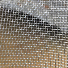 Stainless Steel Filter Woven Net