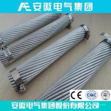 Lion ACSR Aluminum Steel Reinforced Conductor