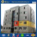 Casa de varios pisos de acero (SS-16130)
