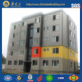Многоквартирный жилой дом (SS-16130)
