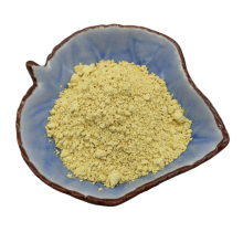 Materia prima química Antibióticos Tetraciclina HCl Polvo