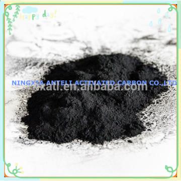 El mejor Carbón activado a base de madera (PAC) para el azúcar