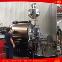 Máquina de engorda de café comercial de 60kg Torque de café a gás