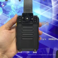 Полиция HD-видео 1080p Несенная телом камеры дополнительно с GPS и 3G и 4G Беспроводной доступ в интернет