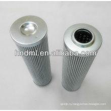Замена фильтра HY-PRO для гидравлического масляного фильтра HP20L8-12MV, EH главный масляный насос, возвратный масляный фильтрующий элемент