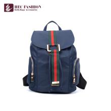 ГЭК Китая оптом искусственная ПВХ Материал дети школа рюкзак