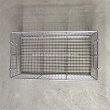 Cestas perfuradas de aço inoxidável da placa