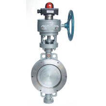 The signal butterfly valve